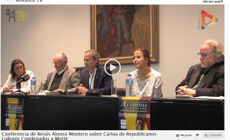 Amoeiro TV: inicio de emisións co Excmo. Presidente da Real Academia Galega