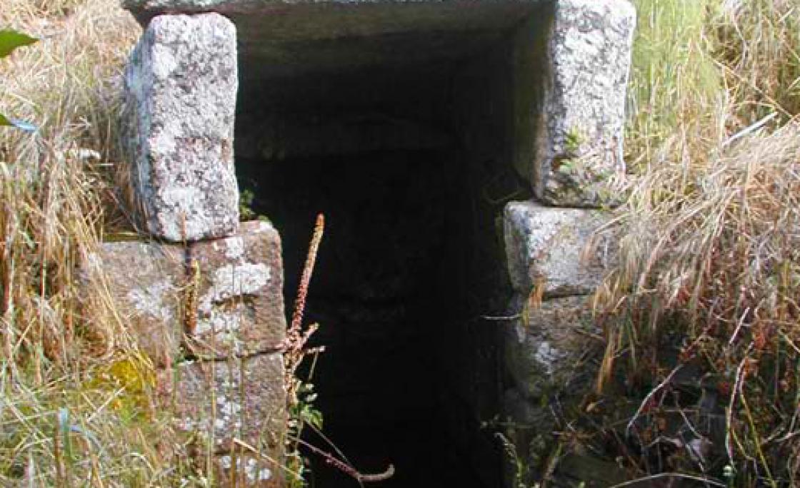 Mina en A Torre de Amoeiro