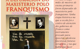 Matando un Soño: Conferencia sobre a Depuración do Maxisterio polo Franquismo